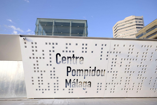 i.light, Centro Pompidou de Málaga, Italcementi, 2015.