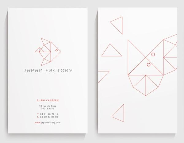 Temático: El origami en el diseño