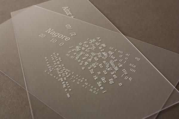 tipografías caligráficas de maría saez, ander sanchez