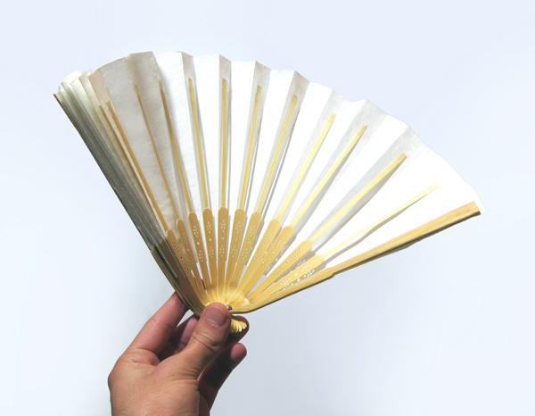 fan-lamp-rigano-