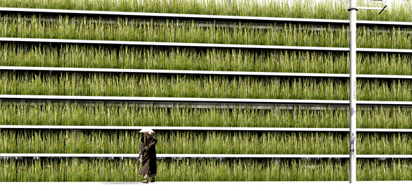 Shinjuku Gardens, aparcamiento verde