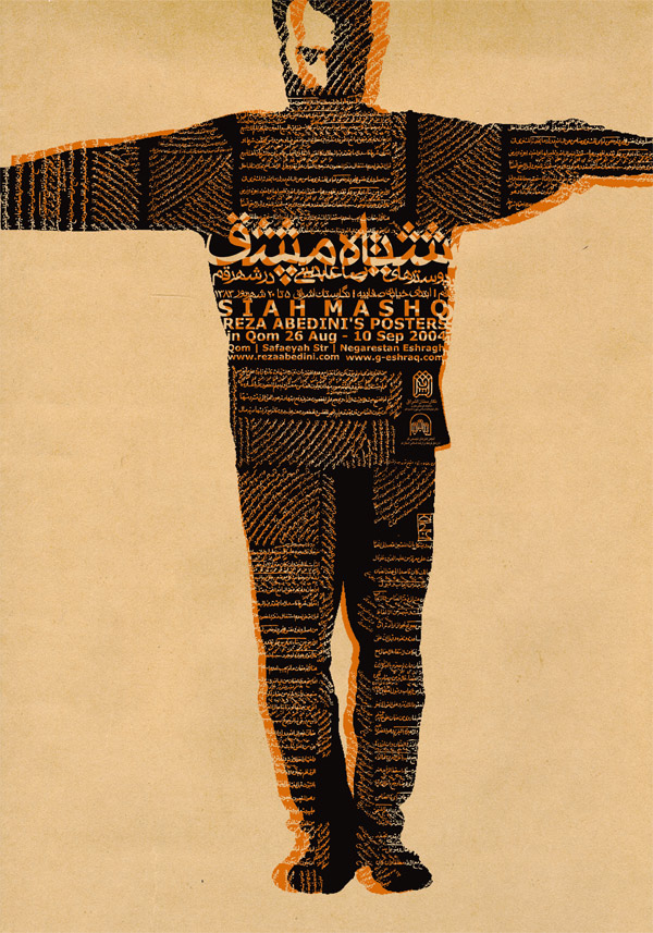 tipografia Reza Abedini