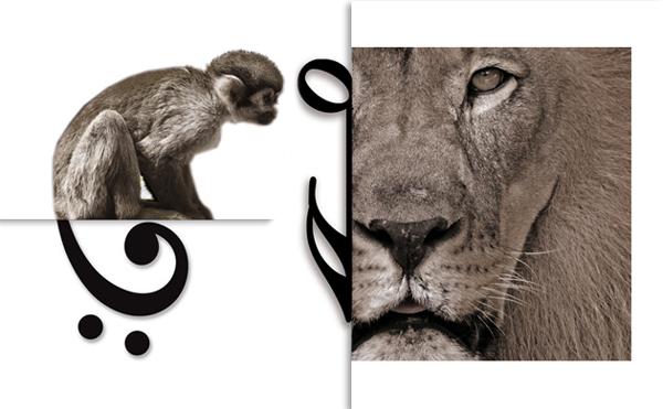 La Page_Carnaval de los animales