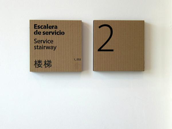 Isidro Ferrer: señalización en Shanghai