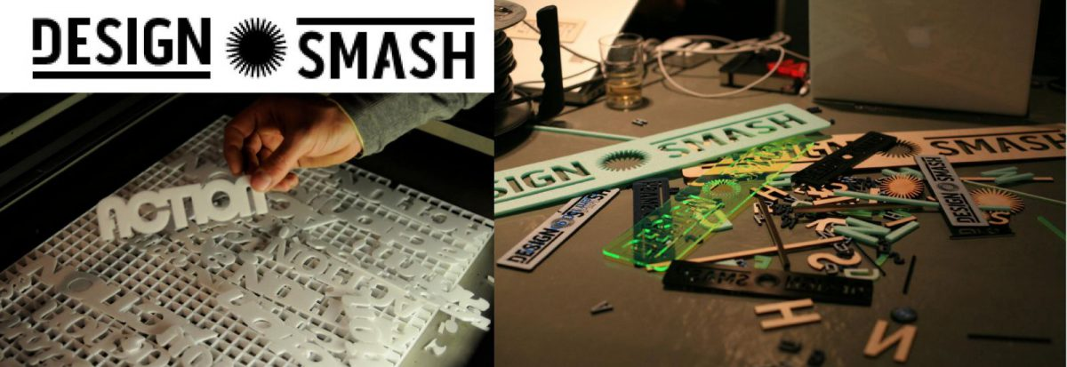 Design Smash – Design + Party