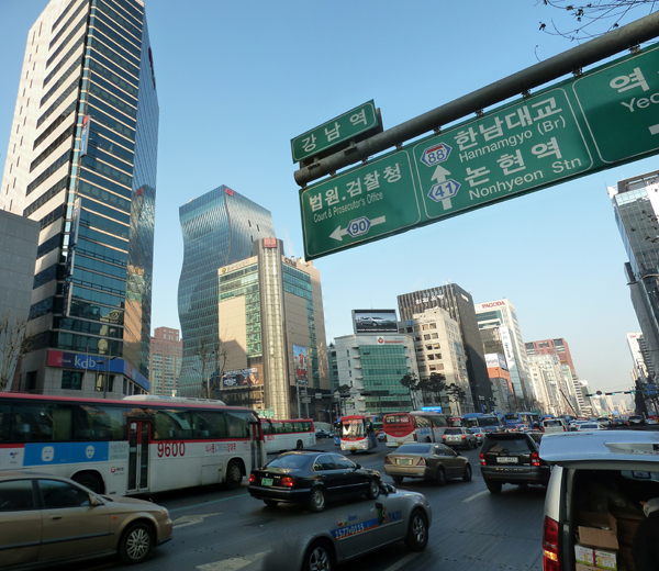GT Tower East, torre de oficinas de ArchitectenConsort en Seúl