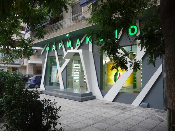 Farmacia en el barrio Koukaki de Atenas, de KLab Architects