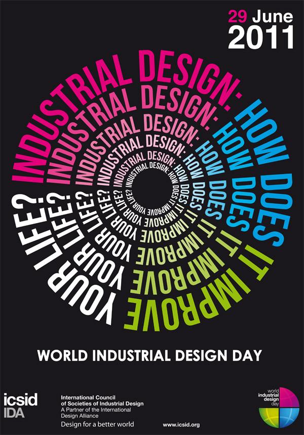 Concurso de carteles para el Día Mundial del Diseño Industrial