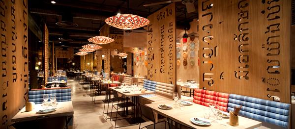 Lah! de Ilmiodesign, interiorismo de un restaurante oriental