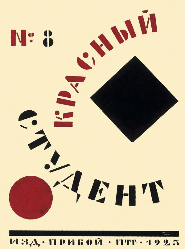 La vanguardia aplicada: tipográfia y diseño gráfico, en la Fundación Juan March