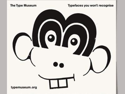 type-museum-001.jpg