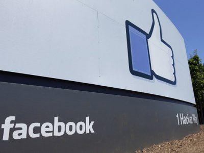 Facebook-sede-central-1.jpg