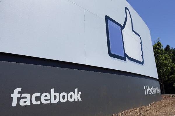 Facebook finalmente permite los concursos