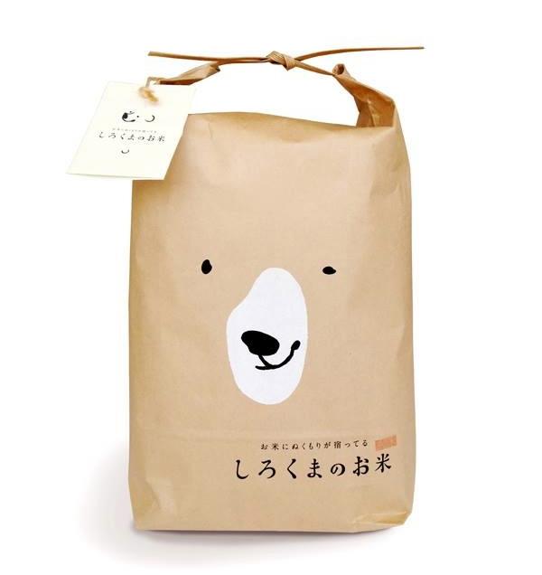 Packaging de Shirokuma por Ryuta Ishikawa