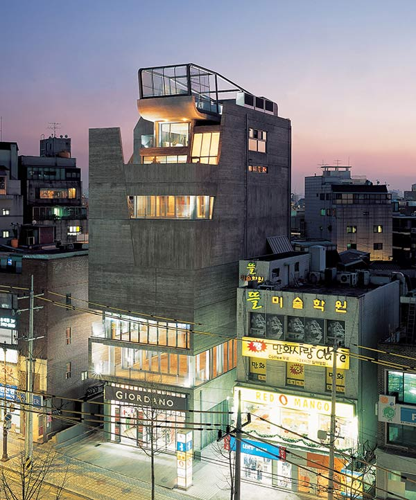 Sangsang Museum de Moon Hoon