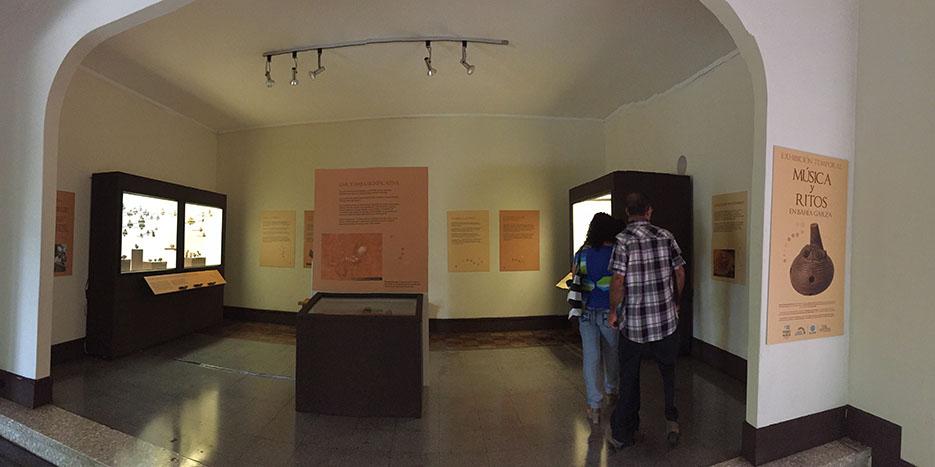 Fotografía de la sala, cortesía del Museo Nacional.