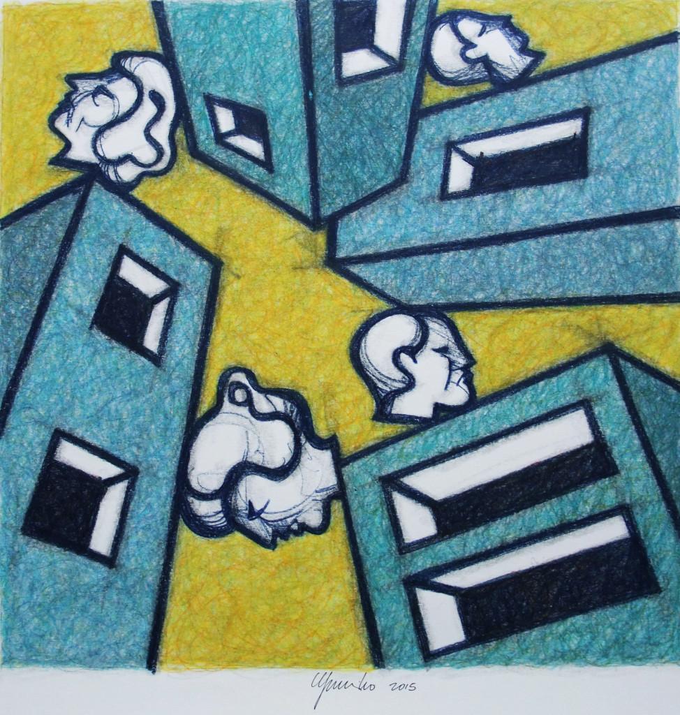 Eugenio Murillo. ¿Dónde estás?, 2015