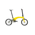 Hummingbird, la bicicleta plegable más ligera del mercado