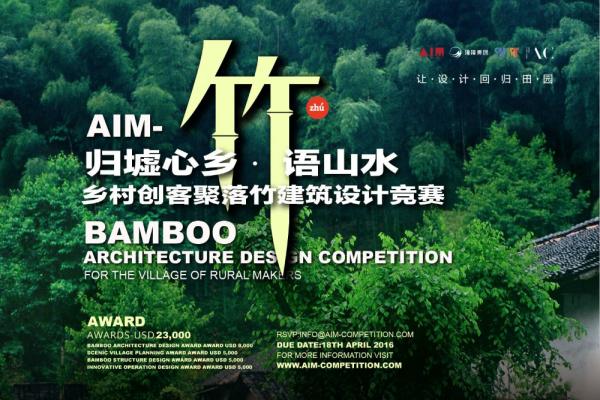 Bamboo Architecture Design 2016