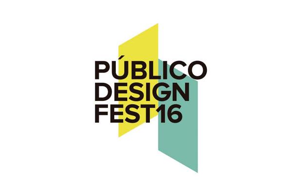 Público Design Fest 2016, el festival de la Escuela Superior de Diseño de Madrid