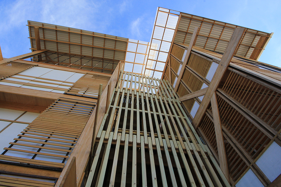 Costa Rica: Gran Premio Bienal Arquitectura 2016