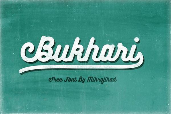 Bukhari, Mikrojihad Inc, Fontspace, 2015.