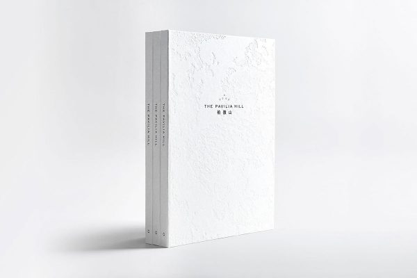 The Pavilia Hill Book, Toby Ng Design, 2016.