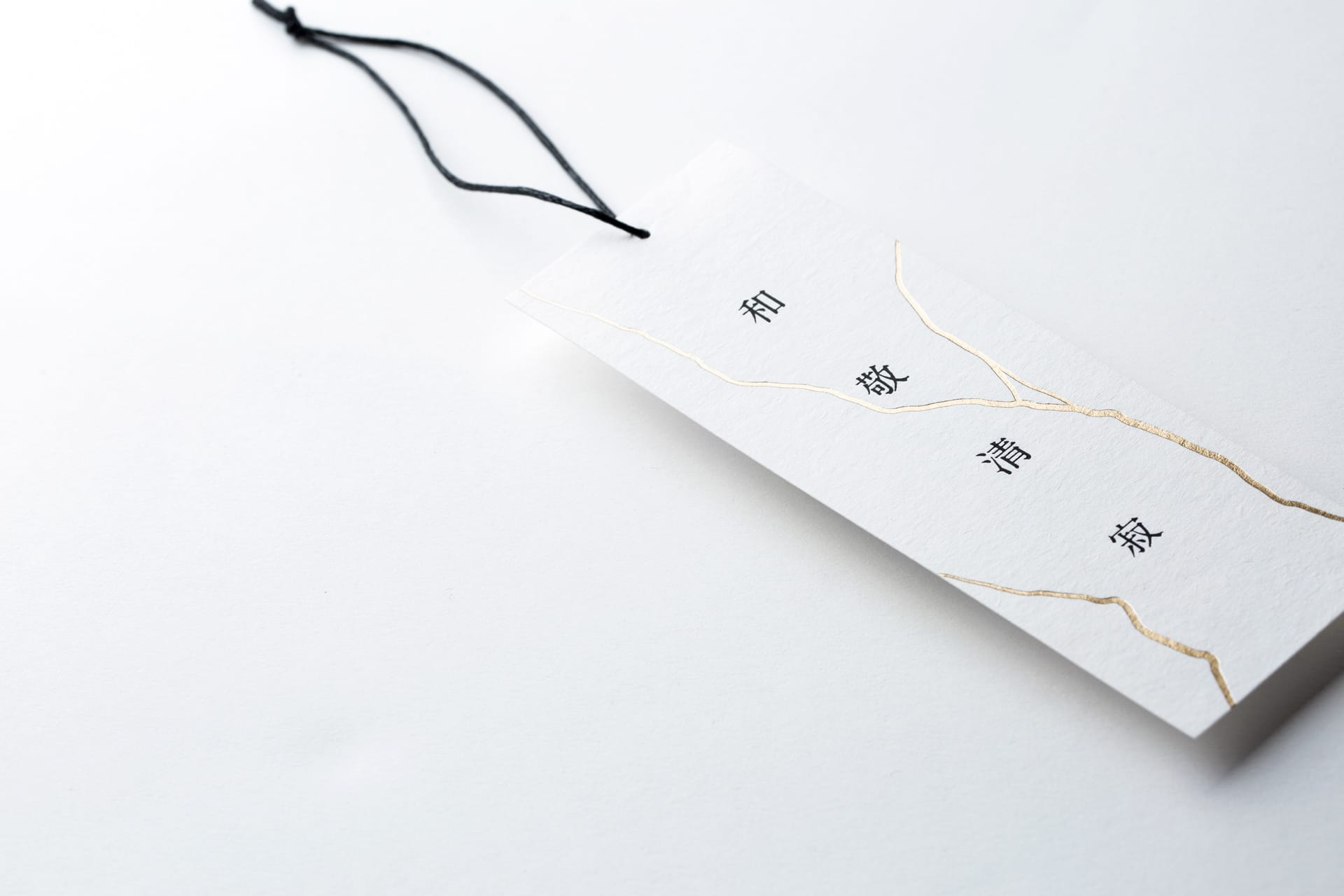 The Pavilia Hill Bookmark, Toby Ng Design, 2016.