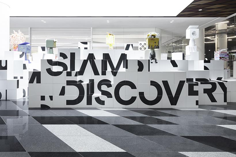 Siam Discovery, Nendo, 2016 © Takumi Ota