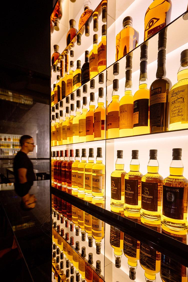 Quaich bar de lagranja design la cata del whisky en - Lagranja design ...