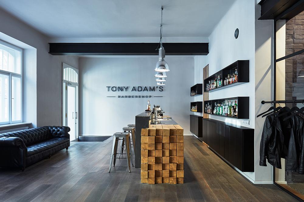 Tony Adam's Barbershop, OOOOX, 2016 © BoysPlayNice