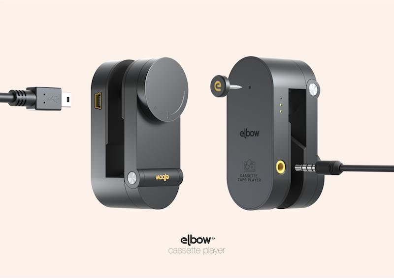 Elbow, un nuevo concepto para la reproducción de casetes