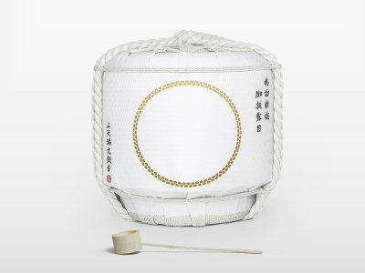 Identidad y packaging de Yuta Takahashi. Innovar en la cultura tradicional japonesa