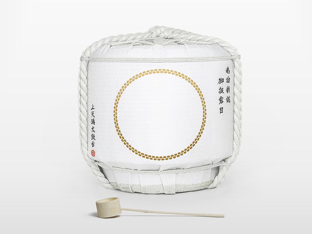 Ceremony, de Yuta Takahashi. Innovar en la cultura tradicional japonesa