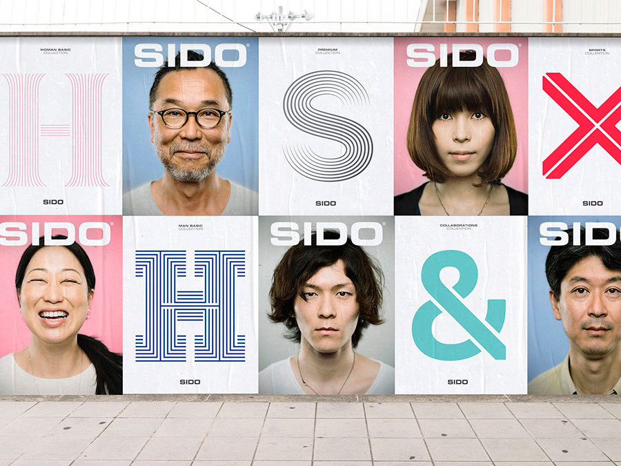 Sido, diseño 'Made in Japan' de Erretres