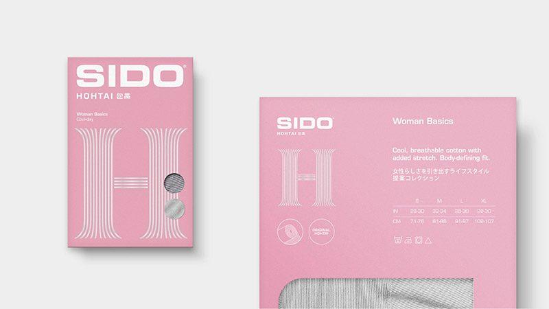 Sido, diseño 'Made in Japan' de Erretres