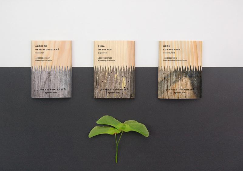 Dmytro Khrunevych diseña la identidad de Divan Grozny y usa la madera como elemento gráfico