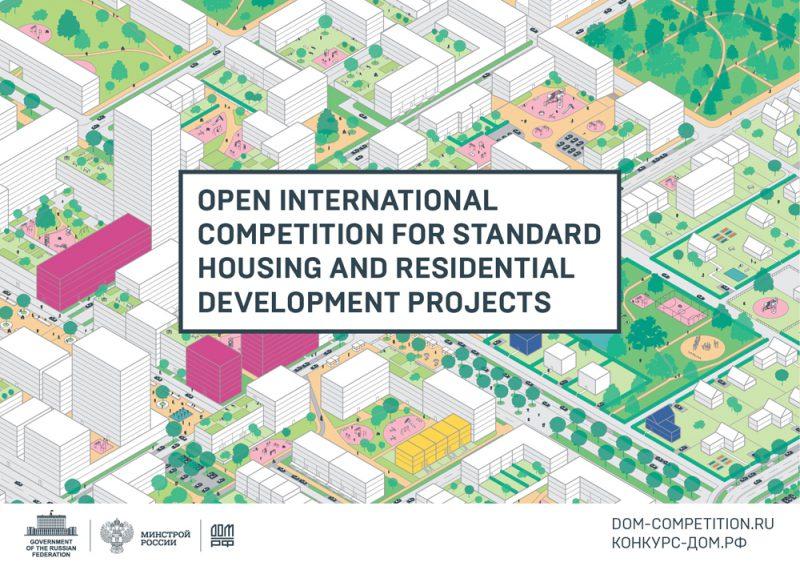 Certamen internacional: residencias innovadores para la nueva generación rusa