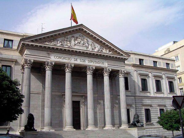 Jornada parlamentaria sobre retos y estrategias del diseño español