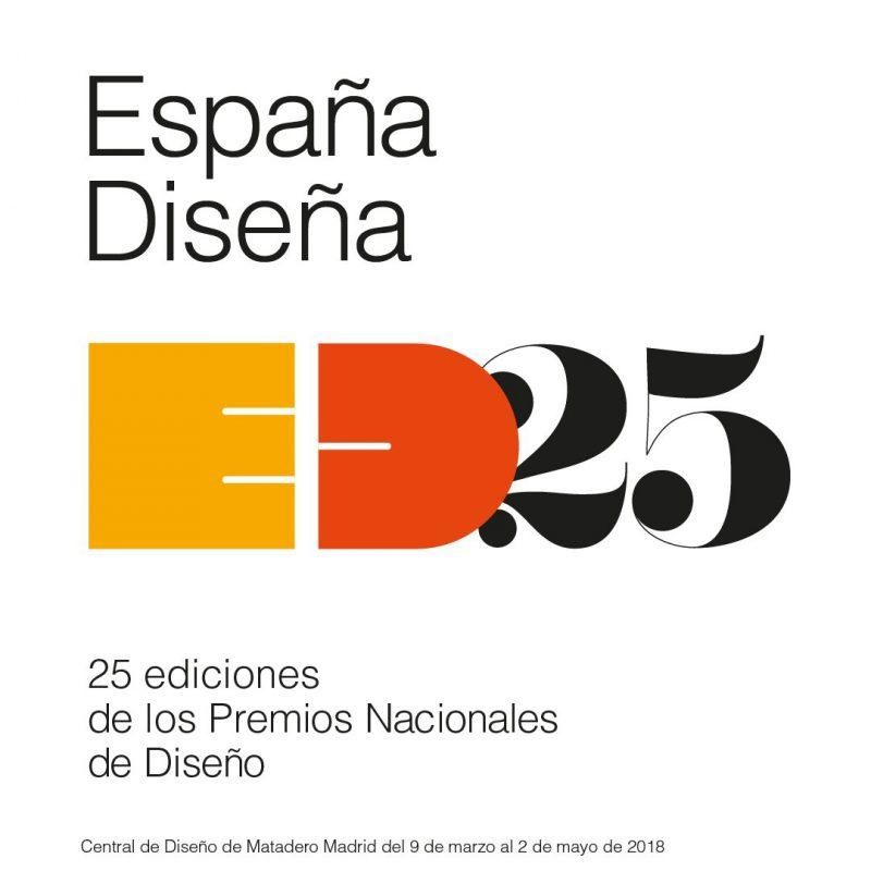"""""""España Diseña. 25 ediciones de los Premios Nacionales de Diseño"""", exposición organizada por la Secretaría de Estado de I+D+i. Del 9 de marzo al 2 de mayo."""