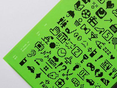 La edición incluye bocetos y obras digitales con información técnica.