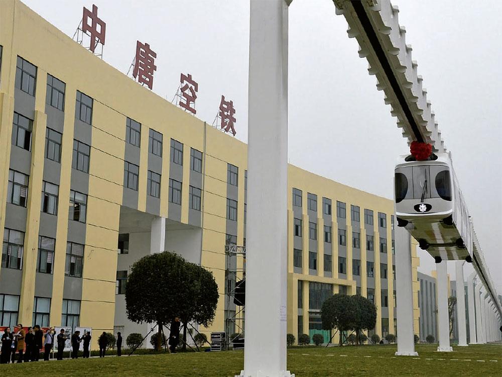 LKS DiaraDesign desafía las alturas con el Panda Sky Train