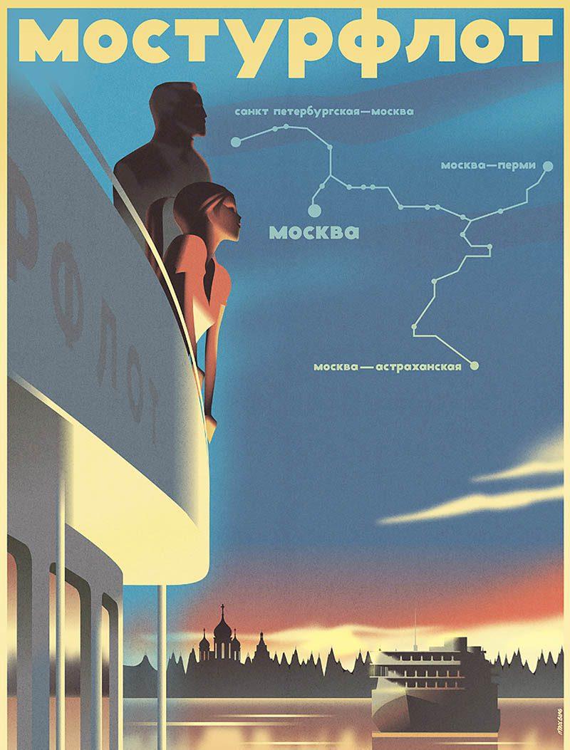 Mads Berg regresa al art decó en sus ilustraciones