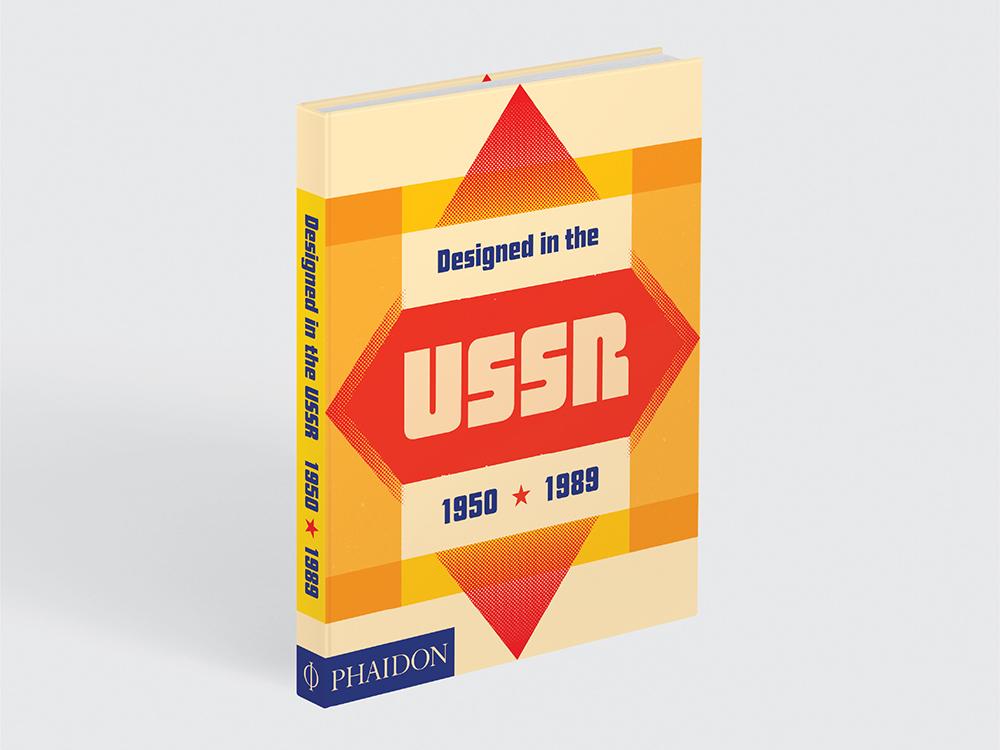 Designed in the USSR: 1950 – 1989. El libro sobre diseño soviético