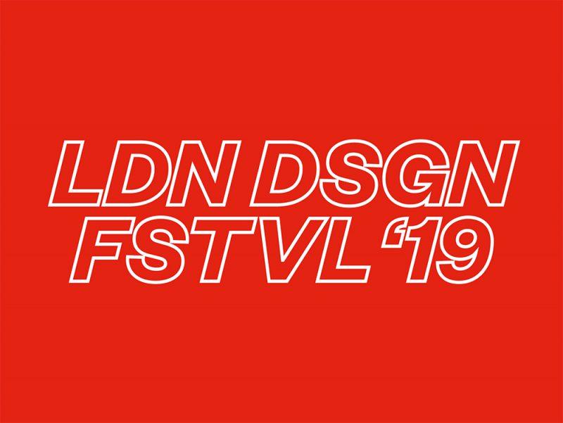 London Design Festival 2019, del 14 al 22 de septiembre