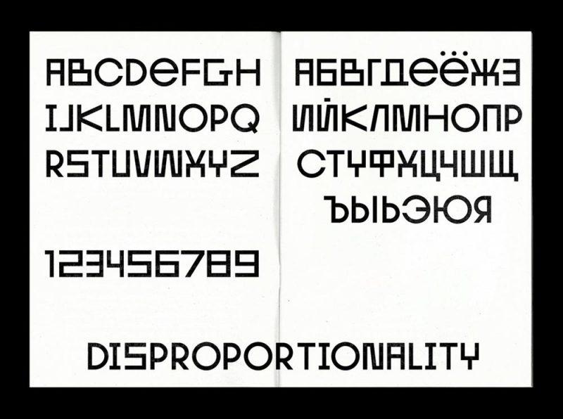 Cinco nuevas tipografías gratuitas para tus proyectos personales y comerciales