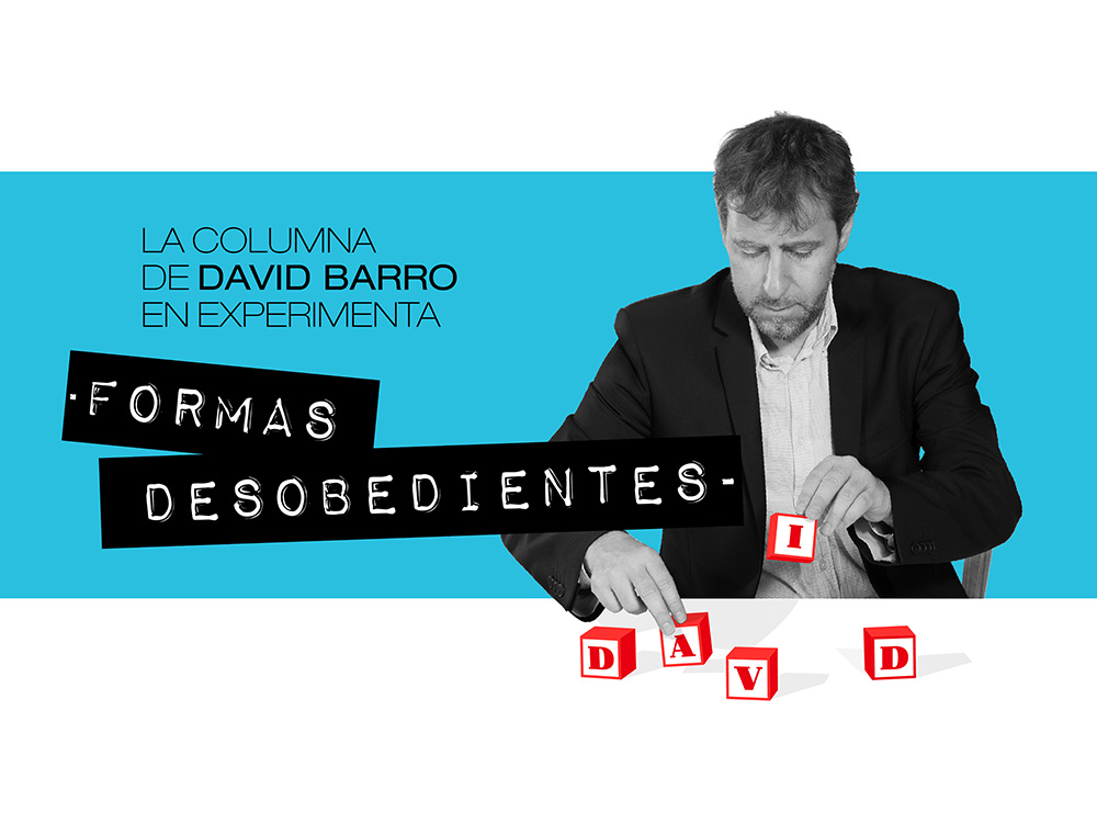 La columna de David Barro: Productos brillantes