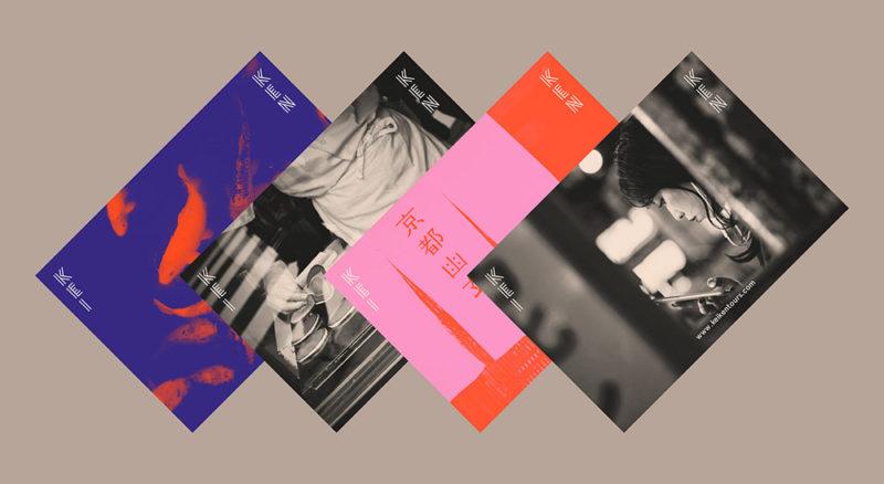Kei Ken, un viaje a tierras niponas: dirección de arte y gráfica de Guud Studio