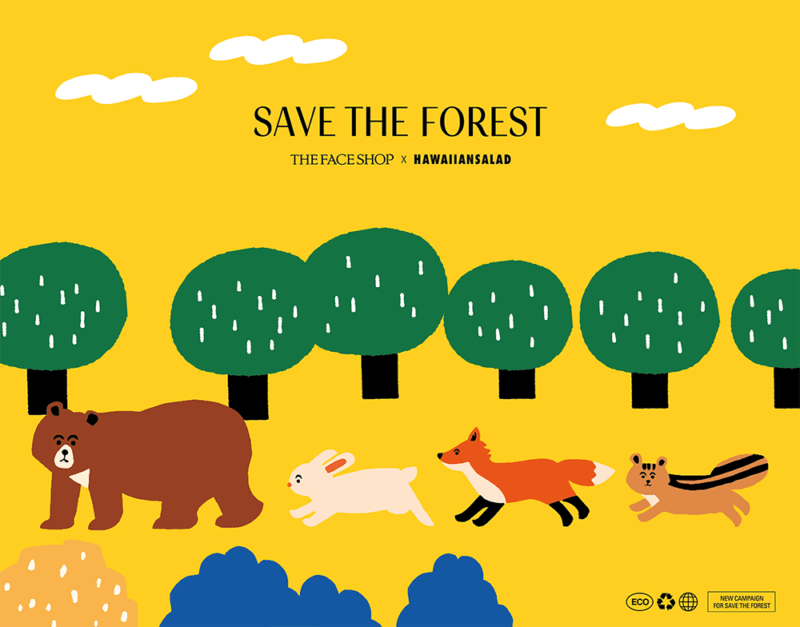 Save The Forest, Eunji Lee, LG Household & Health Care