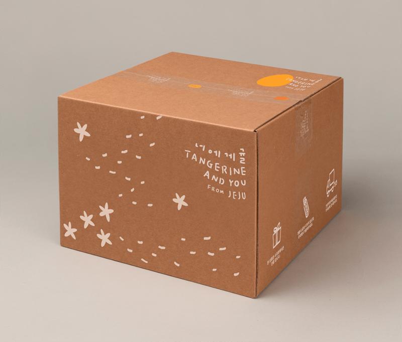 Tangerine and You, packaging e identidad de marca de Aurg